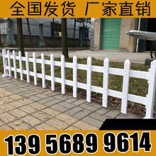 闪电发货杭州富阳pvc塑钢护栏_围栏pvc护栏图片