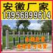 黄浦区pvc护栏防腐木护栏_多少钱每米?