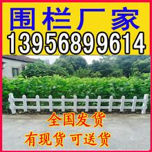 闪电发货安庆潜山县pvc塑钢护栏_围栏pvc护栏图片