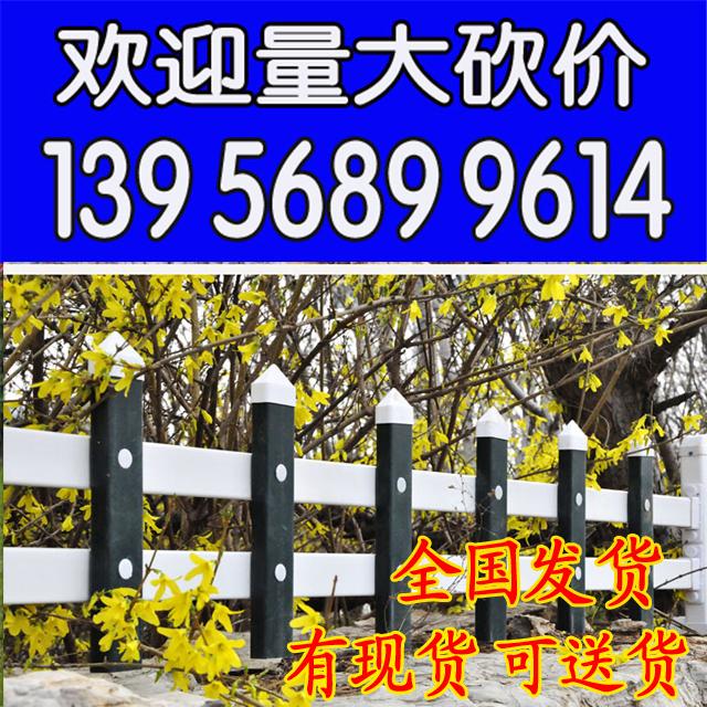 临泉县pvc草坪护栏栅栏_款式多价格实惠