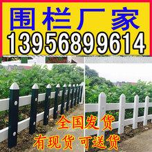 淮北pvc護欄防腐木護欄_多少錢每米?圖片