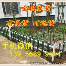 丽江古城pvc护栏围栏_草坪栏杆_仿木栏杆图片