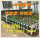 南京六合绿化带护栏_塑钢围栏_围墙围栏有卖吗?