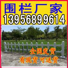 供应批发安庆望江县pvc护栏_塑钢护栏图片