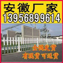 芜湖pvc护栏栅栏量大送货图片
