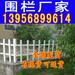 杭州西湖pvc护栏_小区围墙护栏厂家批发