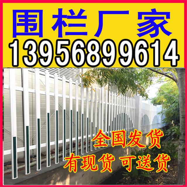 玉溪澄江县绿化护栏_花园围栏厂家