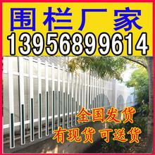 丽江玉龙纳西族自治绿化护栏_栏杆篱笆护栏图片