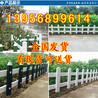 白城大安草坪护栏_栏杆电力护栏多少钱每米?