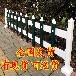湖北鄂州pvc塑鋼草坪護欄_院墻綠化圍欄附近有賣嗎