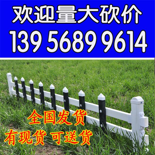 玄武区pvc护栏绿化护栏_款式多价格实惠