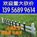 安徽马鞍山绿化围墙护栏_草坪围栏附近有卖?