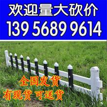 金华兰溪pvc护栏_pvc塑钢护栏质量杠杠图片