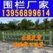 崇明县pvc护栏防腐木护栏_多少钱每米?