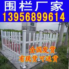 丽水青田县塑钢围栏_变压器护栏_厂家图片