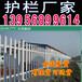 金華東陽pvc綠化護欄_電力護欄圍欄過年了