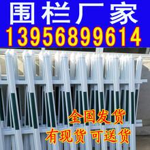 湖州安吉县塑钢围栏_变压器护栏_厂家图片