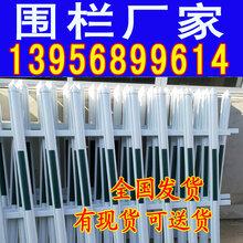 南通如东县绿化带护环境较为熟悉栏_塑钢围栏_防腐木饶是如此护栏供应批发图片