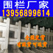 江苏pvc草坪护栏栅栏_多少钱每米?