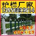 江苏厂家:扬州邗江变压器围栏_草坪护栏_绿化护栏