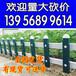 江苏厂家:杭州西湖变压器围栏_草坪护栏_绿化护栏