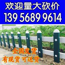 供应杭州富阳pvc护栏_小区PVC塑钢护栏图片