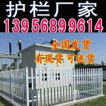 江西(xi)吉安(an)隔離護欄柵欄草坪護欄多少錢(qian)每(mei)米?圖片(pian)