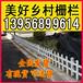 厂家欢迎湖北荆州塑钢护栏_花坛栅栏