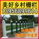 信阳商城县变压器围栏_草坪护栏_亚热带护栏厂家