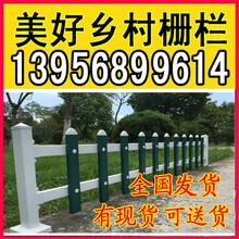 杭州富阳草坪护栏_栏杆变压器护栏多少钱每米图片