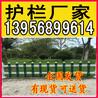 欢迎采购护栏南京高淳县pvc护栏_塑钢护栏