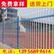 泸州合江县花园庭院栅栏_花坛塑料栏杆实力厂家