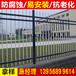 安徽宿州草坪护栏_塑钢护栏_绿化栅栏_物美价廉