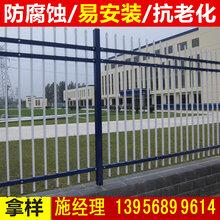 南平浦城县庭院方向栅紫sè装束男子仿似看透了他心中所想栏_绿化栏杆_塑钢pvc护栏围栏市场价格图片