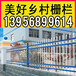 吉林辽源塑钢护栏绿化栏杆型材4620