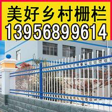 杭州富阳户外绿化栅栏pvc护栏欢迎下单图片