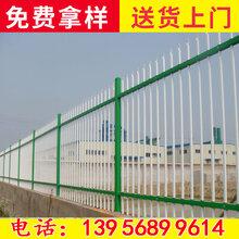 湖北护栏荆州洪湖绿化护栏_绿化围栏图片