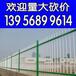 常州武进pvc绿化护栏_电力配电箱围栏过年了