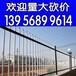 安徽马鞍山pvc护栏_塑料护栏_塑钢护栏为了新农村拼了