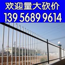 批发武汉新洲pvc绿化带护栏_变压器护栏图片