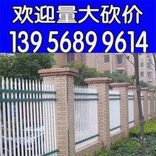 黔东南镇远pvc护栏围栏_草坪栏杆_仿木栏杆图片