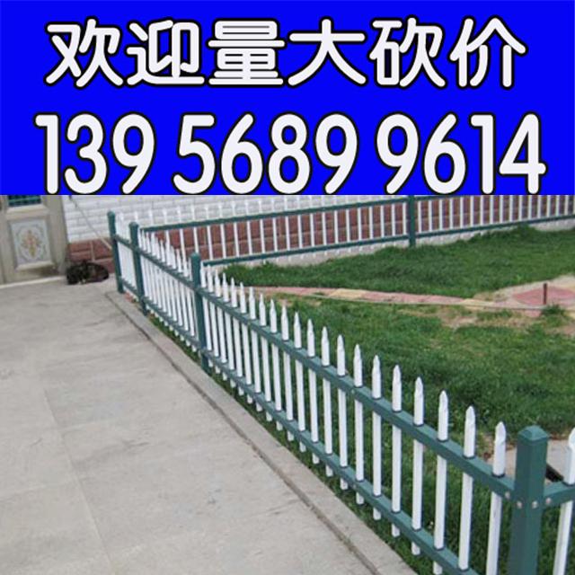 常州金坛小区围墙护栏花坛围栏哪里买