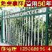 浙江嘉兴pvc护栏_塑料护栏_塑钢护栏为了新农村拼了