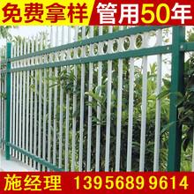 大理永平县pvc护栏_塑钢护栏打折图片