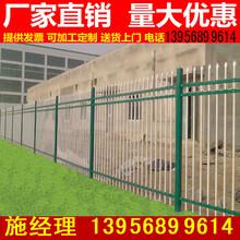 嘉兴海宁铁丝网围栏养殖网家用每日一价图片