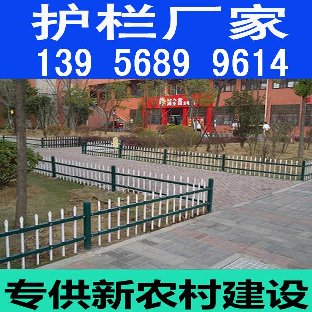 宿州砀山县pvc护栏_仿木护栏_塑料篱笆栏杆我要最便宜