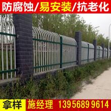 杭州富阳pvc草坪护栏~草坪绿化栅栏年终盛点图片