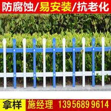 供应无锡北塘pvc护栏_小区PVC塑钢护栏图片