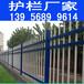 黔东南施秉县pvc绿化护栏_电力护栏围栏过年了