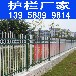 江苏厂家:舟山定海变压器围栏_草坪护栏_绿化护栏